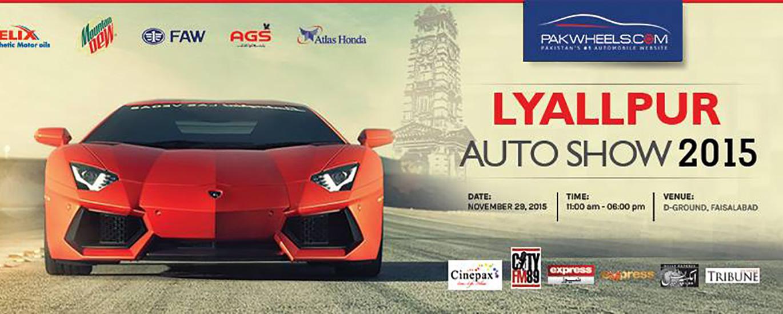 Lyallpur Auto Show 2015