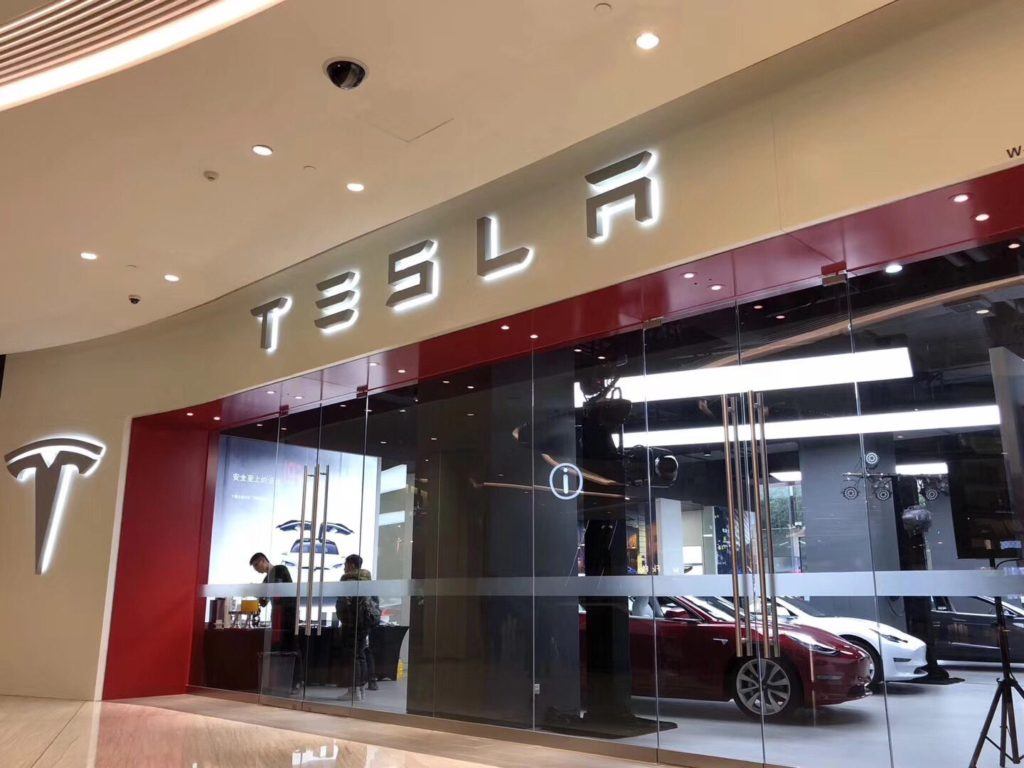 Model 3 electric cars at the Shanghai Tesla Store