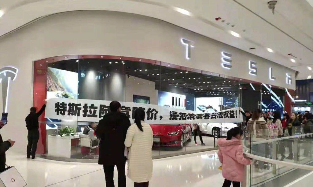 Tesla customers protesting in front of a Tesla Store in China