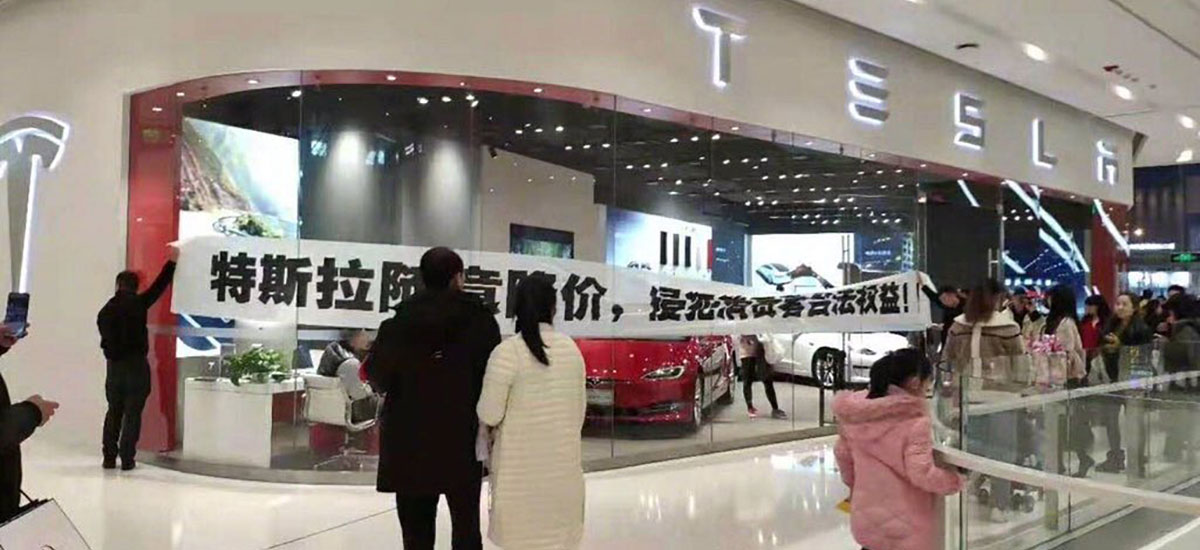 Tesla China reduces vehicle prices from $1.6k up to $50k+