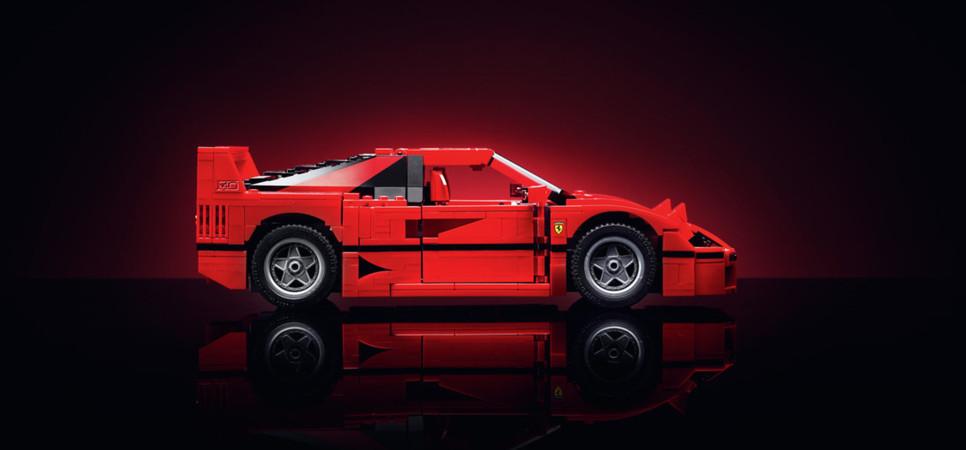 Ferrari F40 Lego Model 2016