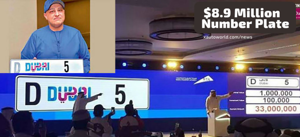 "33 Million Dirhams ""D5"" Dubai Number Plate"