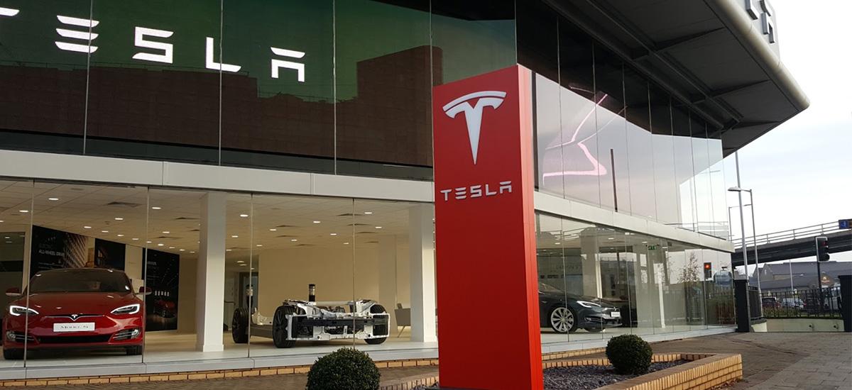 Tesla Showroom Chiswick London