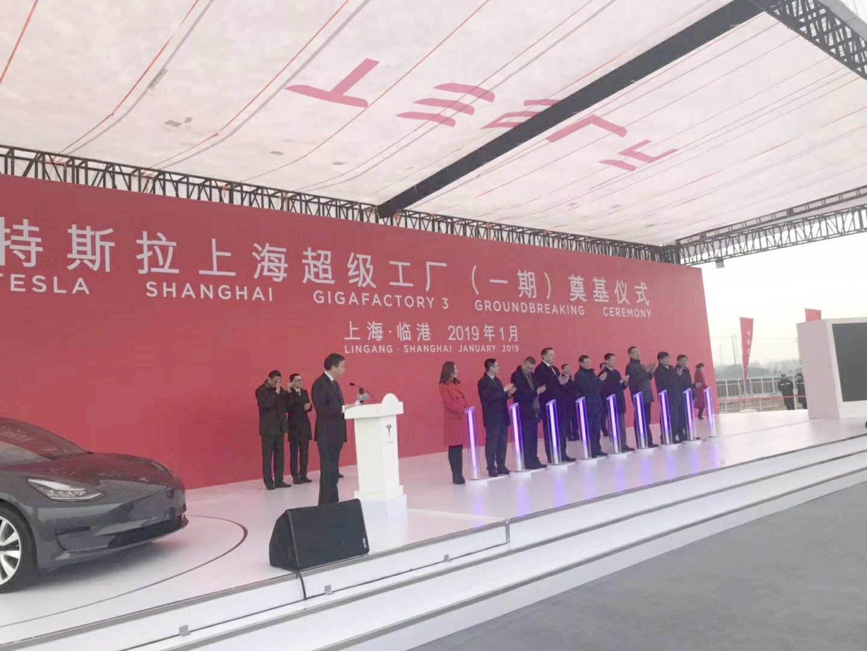 Shanghai Mayor Ying Yong addressing the Tesla Gigafactory Shanghai groundbreaking ceremony