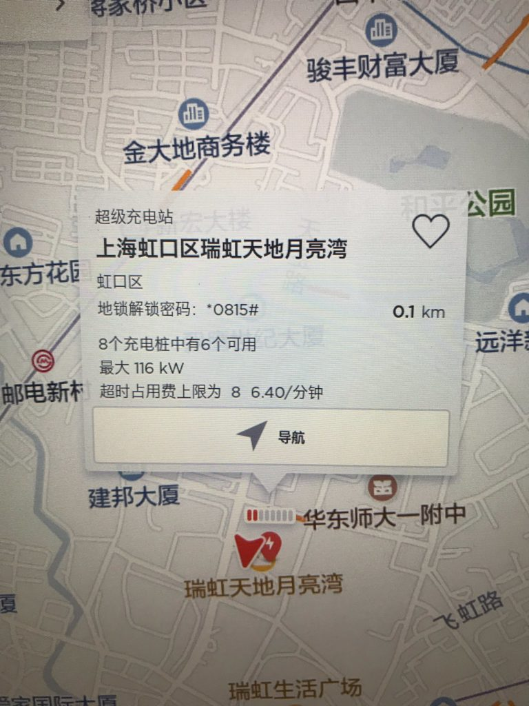 WeChat app to access Tesla Supercharge stall
