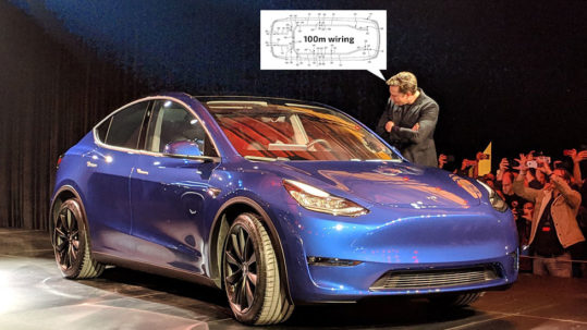 Tesla Model Y - New wiring harness length reduction patent obtained by Tesla.