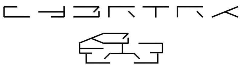 Tesla Cybertruck shape decoded from the registered wordmark, purely imaginative.